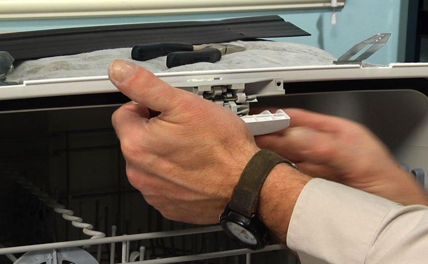 dishwasher latch