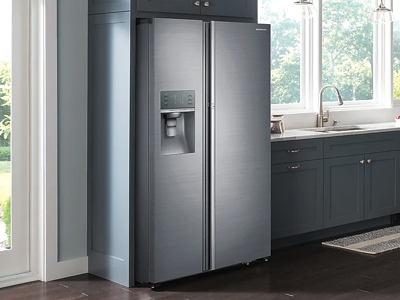 energy efficient refrigerator Samsung