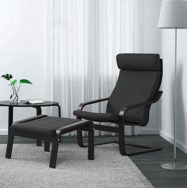 puls-best-ikea-furniture-poang