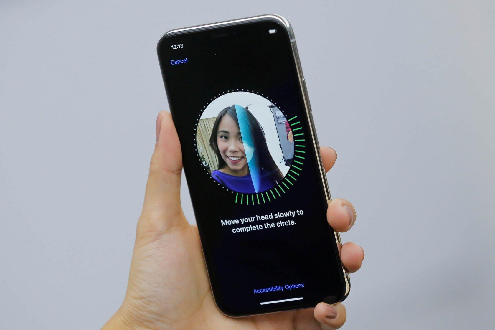 facial recognition techspot